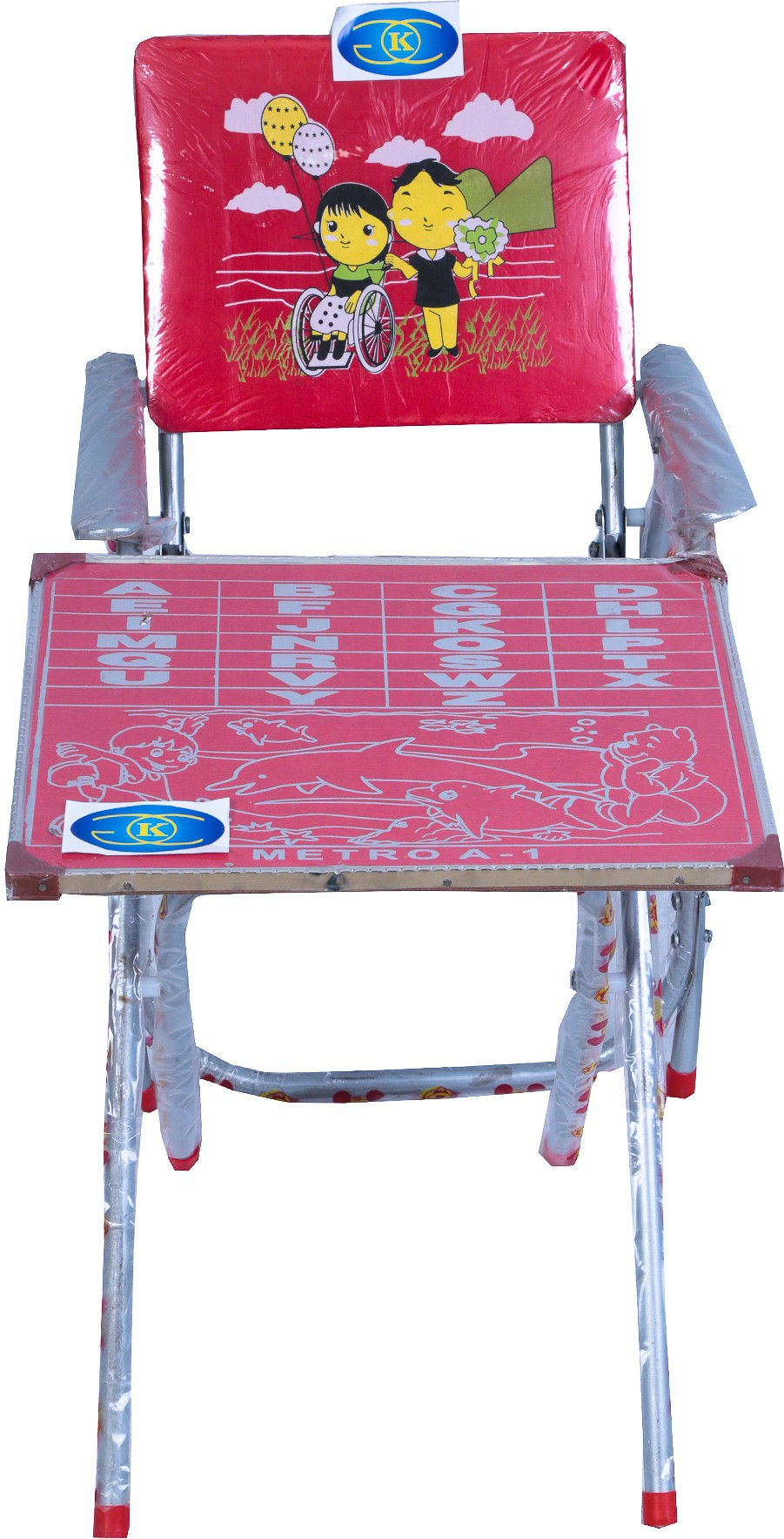 View KGC Networks Metal Study Table(Finish Color - Red) Furniture (KGC Networks)