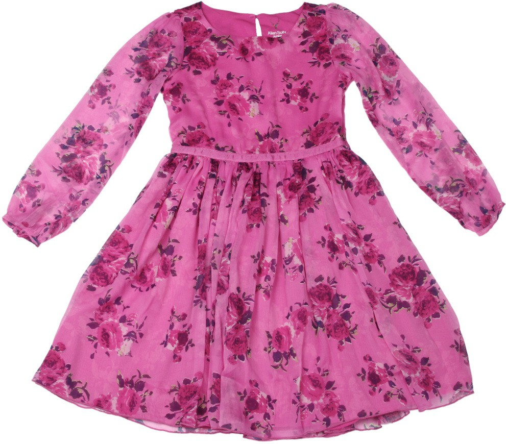 Deals | Kids Clothing UCB, People...