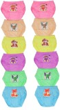 MRB Panty For Girls (Multicolor, Pack of...