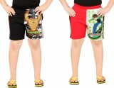 Red Ring Short For Boys Casual Printed C...