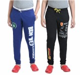 Red Ring Track Pant For Boys (Multicolor...