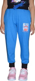 69GAL Track Pant For Girls(Light Blue Pack of 1)