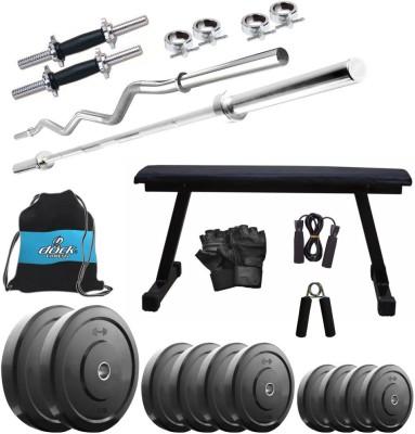 Dock DB-90KGCOMBO7 Gym & Fitness Kit