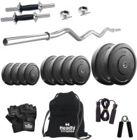 Headly 60 kg Combo 3 Home Gym & Fitness Kit