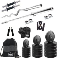 Headly 25 kg Combo BB 2 Convenient Gym & Fitness Kit