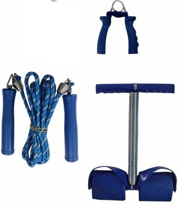 Viaan Home Workout Gym & Fitness Kit