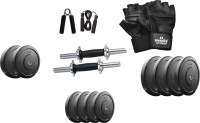 Headly 25 kg DMCombo 2 Home Gym & Fitness Kit
