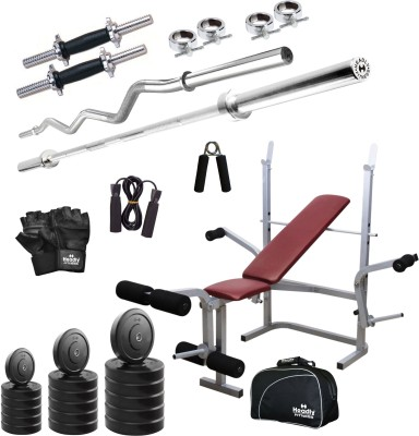 Headly 100 kg Combo CC 8 Total Gym & Fitness Kit