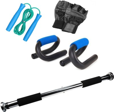 LIVESTRONG FITNESS KIT S SHAPE PUSH UP BAR+ PULL UP BAR+ ACCESSORIES DIP STAND Gym & Fitness Kit