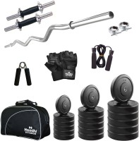 Headly 18 kg Combo CC 3 Total Gym & Fitness Kit