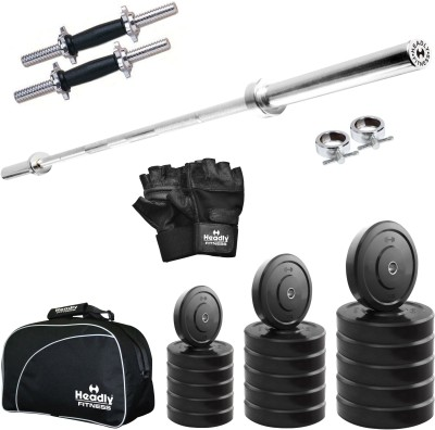 Headly 32 kg Combo CC 10 Total Gym & Fitness Kit