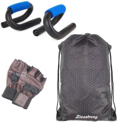 Livestrong String Bag Black + S Shape Push Up Bar + Gym Gloves Gym & Fitness Kit