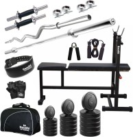 Headly 55 kg Combo CC 6 Total Gym & Fitness Kit