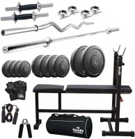 Headly Home 62 kg Combo AA5 Gym & Fitness Kit
