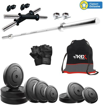KRX 38KG COMBO 10 Gym & Fitness Kit
