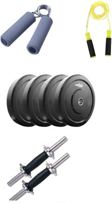 Krazy Fitness PVC Adjustable Dumbells 4 KG With Accessories Combo - 2 Gym & Fitness Kit