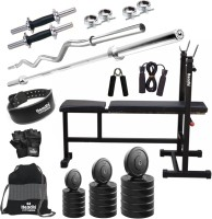Headly 60 kg Combo BB 6 Convenient Gym & Fitness Kit