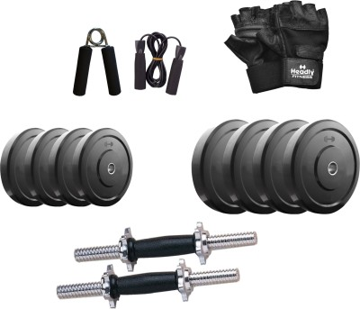 Headly 30 kg DMCombo 1 Home Gym & Fitness Kit