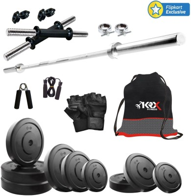 KRX 18KG COMBO 9 Gym & Fitness Kit