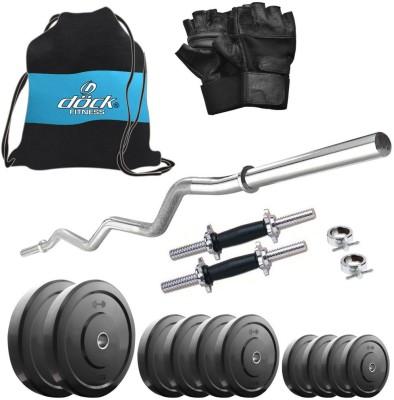 Dock DB-22KGCOMBO4 Gym & Fitness Kit