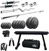 Headly Home 50 kg Combo AA7 Gym & Fitness Kit