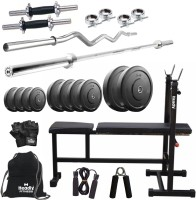 Headly 25 kg Combo 5 Home Gym & Fitness Kit