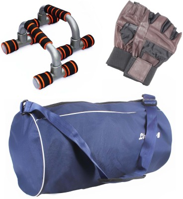 LIVESTRONG FITNESS GYM DUFFLE BAG BLUE + PUSH UP BAR DIP STAND + GYM GLOVES Gym & Fitness Kit