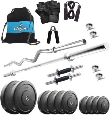 Dock DB-38KGCOMBO2 Gym & Fitness Kit