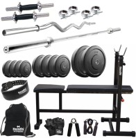 Headly 50 kg Combo 6 Home Gym & Fitness Kit