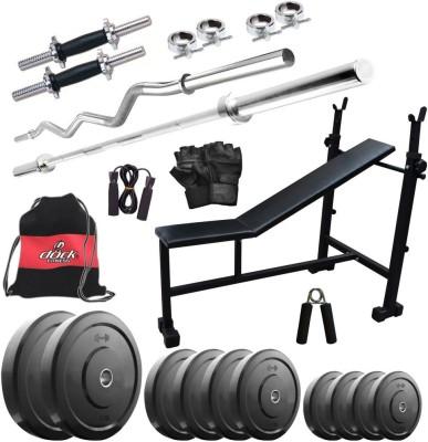 Dock DR-80KGCOMBO5 Gym & Fitness Kit