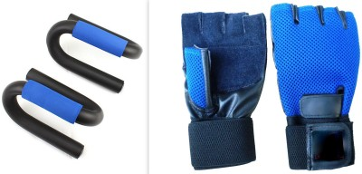 Vinto Gladiator Combo of S Shape Push Up & Gloves Gym & Fitness Kit