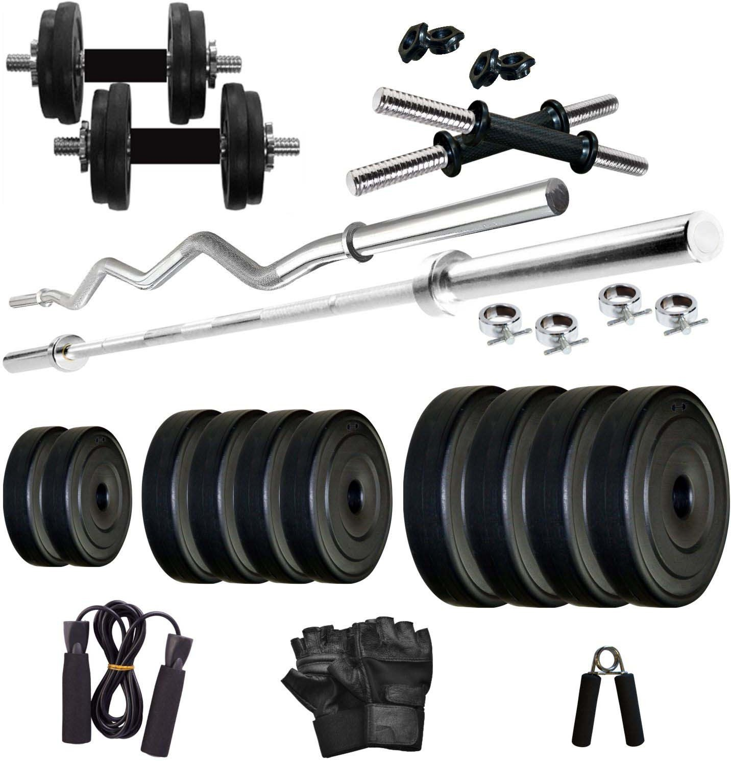 Deals | Homegym Combos Headly, KRX & More