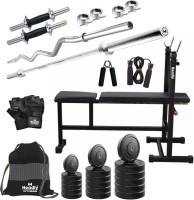 Headly 45 kg Combo BB 5 Convenient Gym & Fitness Kit