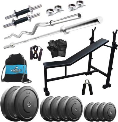 Dock DB-45KGCOMBO5 Gym & Fitness Kit