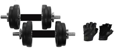 Krazy Fitness Adjustable Dumbbells 8kg With Gloves Gym & Fitness Kit