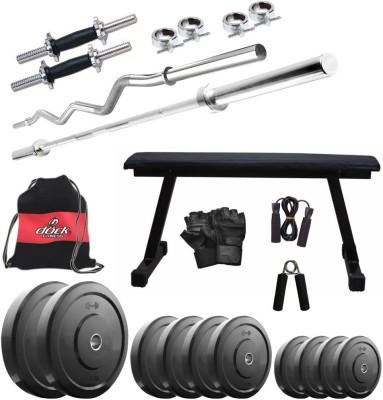 Dock DR-90KGCOMBO7 Gym & Fitness Kit