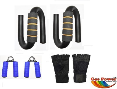 Gee Power Supreme Gym & Fitness Kit