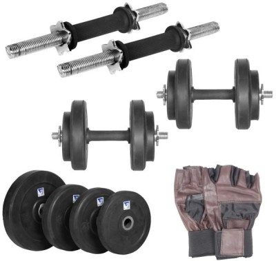 Vinto High Energy Gym & Fitness Kit