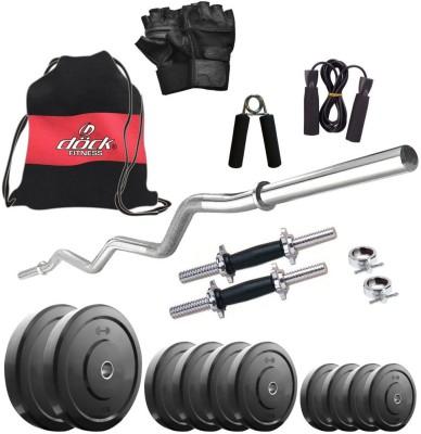 Dock DR-45KGCOMBO3 Gym & Fitness Kit