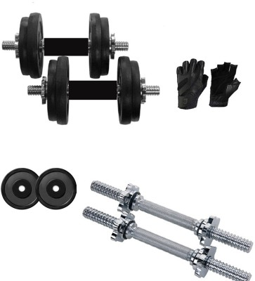 Vinto Daily Fit Gym & Fitness Kit
