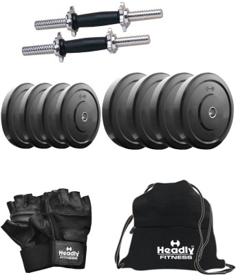 Headly 22 kg DMCombo 3 Home Gym & Fitness Kit