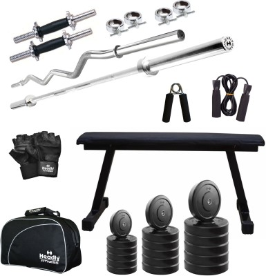 Headly 65 kg Combo CC 7 Total Gym & Fitness Kit