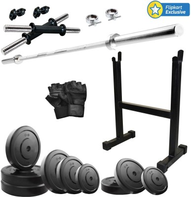 KRX 35 KG COMBO 18-WB Gym & Fitness Kit