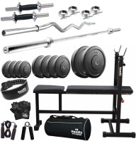 Headly Home 68 kg Combo AA6 Gym & Fitness Kit