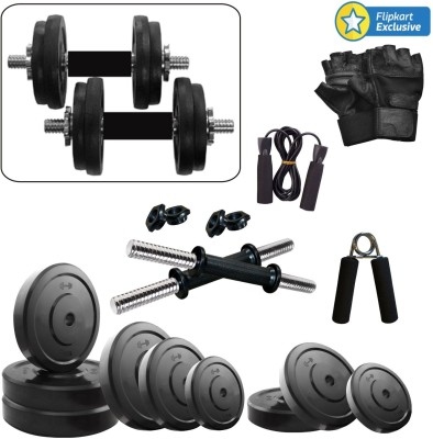 KRX 10 KG DM COMBO 2 Gym & Fitness Kit