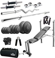Headly Home 45 kg Combo AA8 Gym & Fitness Kit
