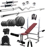 Headly 75 kg Combo 8 Home Gym & Fitness Kit