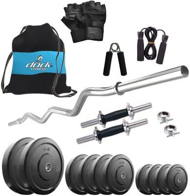 Dock DB-70KGCOMBO3 Gym & Fitness Kit