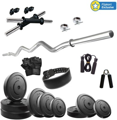 KRX 8 KG COMBO 23-WB Gym & Fitness Kit