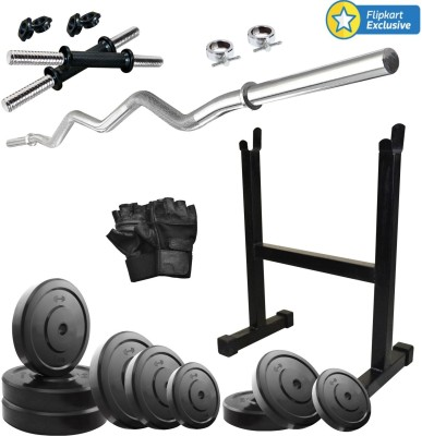 KRX 62 KG COMBO 15-WB Gym & Fitness Kit